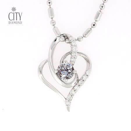 City Diamond『金色迷網』36分鑽墜 (遠銀卡友專屬)