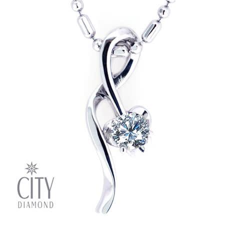 City Diamond『幸福延續』30分鑽墜 (遠銀卡友專屬)