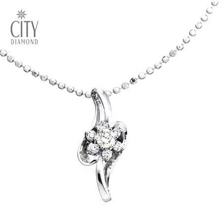 City Diamond『我愛你愛我』25分鑽石項鍊 (遠銀卡友專屬)