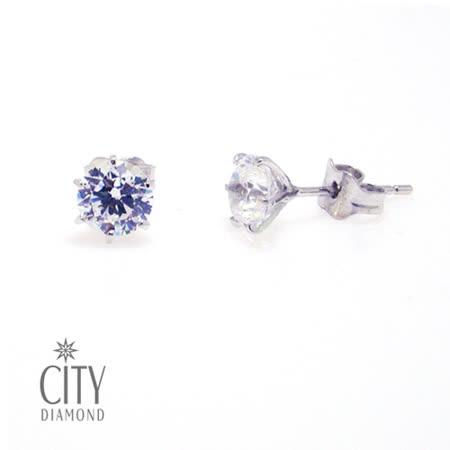 City Diamond『裸星』K金耳環(中) 5.5mm