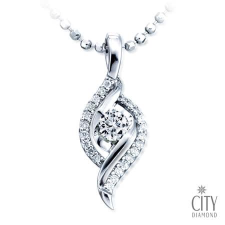 City Diamond『最後一支單人舞』30分鑽石項鍊