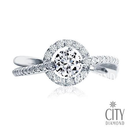 City Diamond『杜蘭朵公主』30分H&A鑽戒