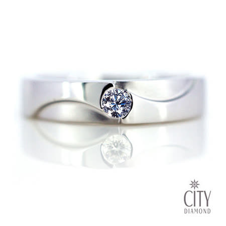 City Diamond『雪之印記』13分男鑽戒