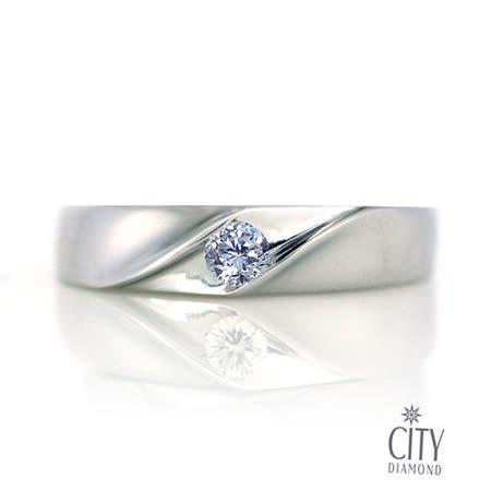 City Diamond『情定巴黎』15分男戒