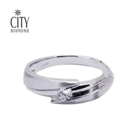 City Diamond『一生の摰愛』13分男鑽戒