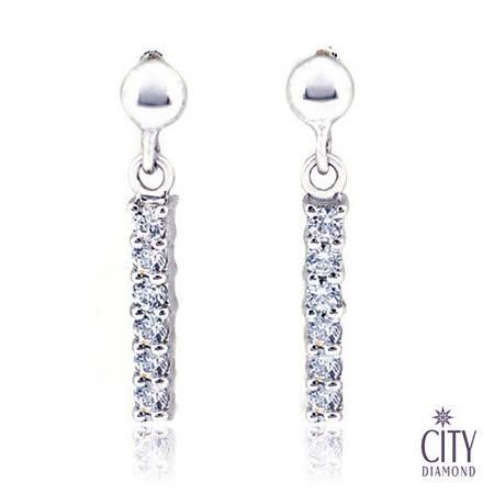 City Diamond『晶瑩瀑布』K金耳環
