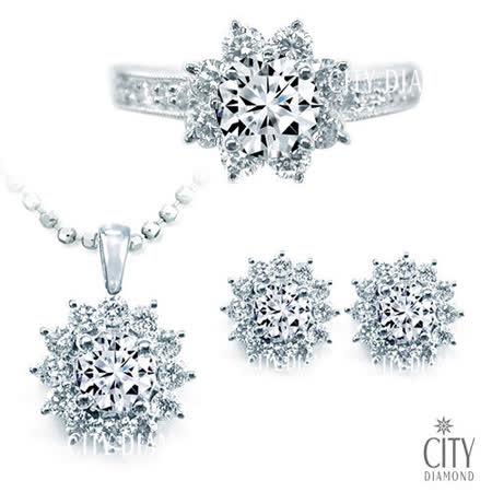 City Diamond『幸福花語』30分鑽石套組