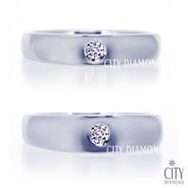 City Diamond Petite鑽石對戒