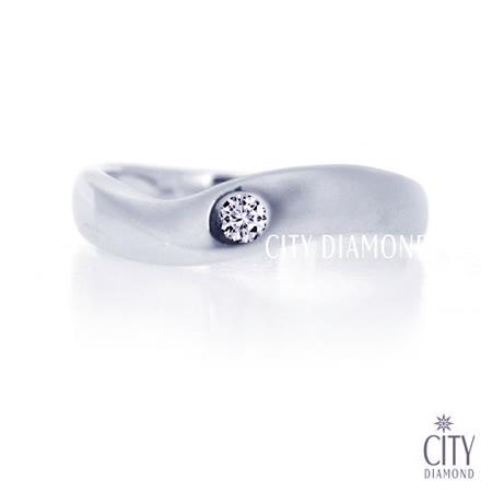 City Diamond Petite鑽戒(男)