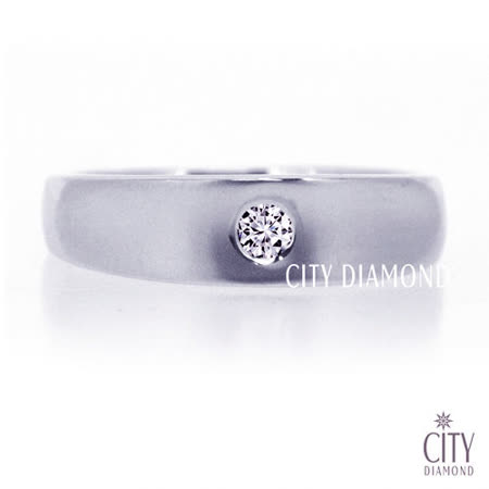 City Diamond Petite鑽戒