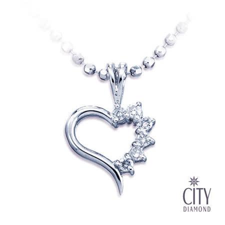 City Diamond『為你懸著的心』鑽石項鍊