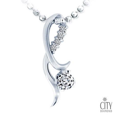 《City Diamond》 『夏卡爾之戀』36分鑽墜 5K0126