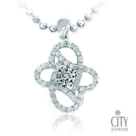City Diamond『愛在波西米亞的夏天』30分鑽墜