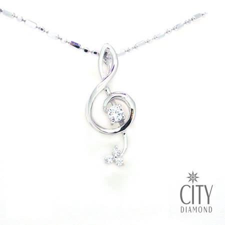 City Diamond『心戀音符』K金項鍊