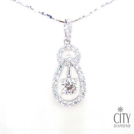 City Diamond『皇冠之戀』K金項鍊
