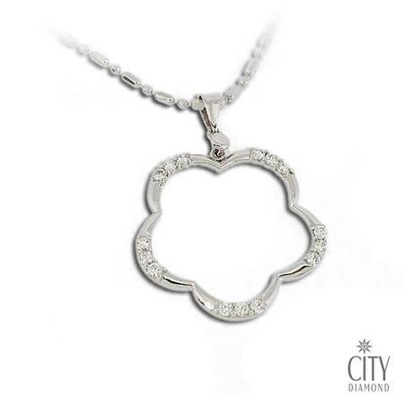 City Diamond『梅花心形 』K金項鍊