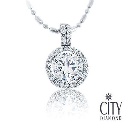 City Diamond『寶格利 』K金項鍊