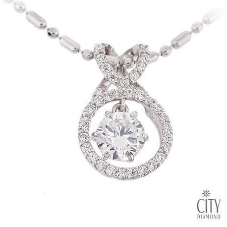 City Diamond『北歐光影 』K金項鍊