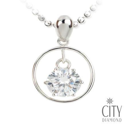 City Diamond Amor系列 K金項鍊_ZP1594W-2