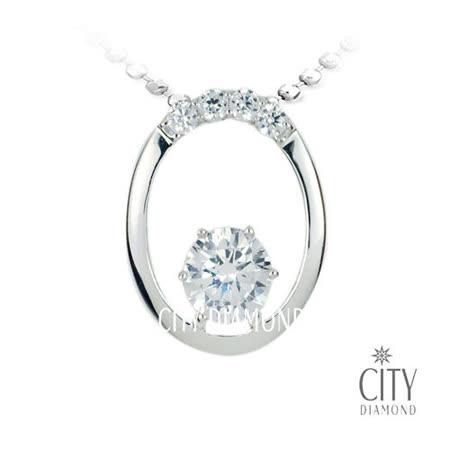 City Diamond Amor系列 K金項鍊_ZP1739
