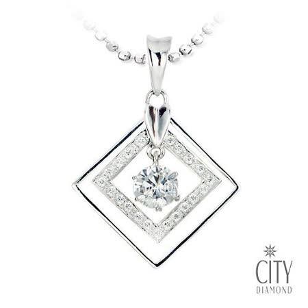 City Diamond Amor系列 K金項鍊_ZP1822W-2