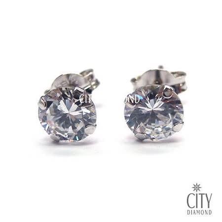 City Diamond Amor系列 K金耳環_9953-00R