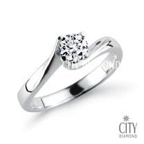 18018City Diamond『幸福萊茵河』30分F/VS1 鑽石戒指