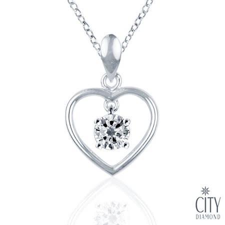 City Diamond 『幸福暖光』 K金項鍊