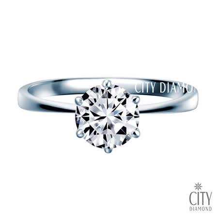 City Diamond『經典六爪』30分鑽石戒指(11號以上大戒圍下標區)