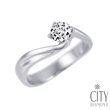City Diamond『幸福雪戀』30分F/VS1 鑽石戒指