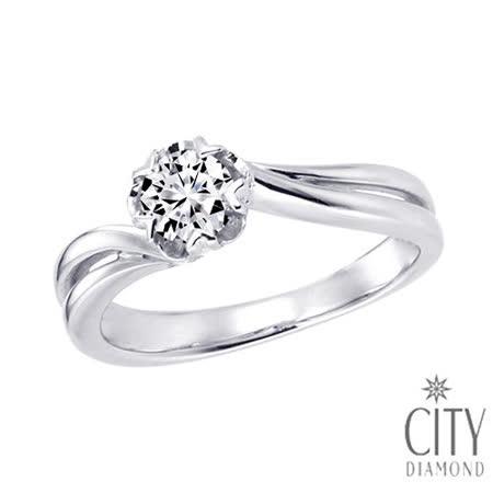 City Diamond『茉莉花語』30分F/VS1 鑽石戒指