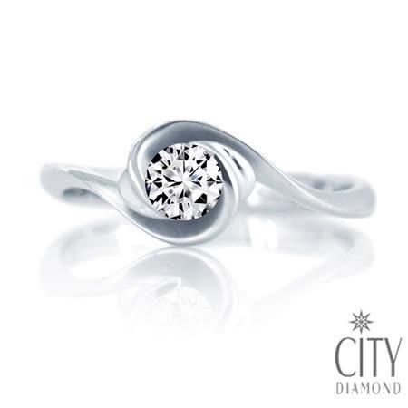 City Diamond『玫瑰緒語』30分F/VS1 鑽石戒指