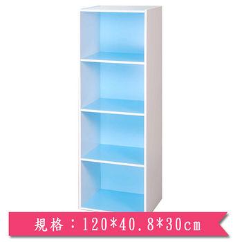 繽紛四層收納櫃-水藍(120*40.8*30cm)