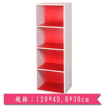 繽紛四層收納櫃-紅(120*40.8*30㎝)