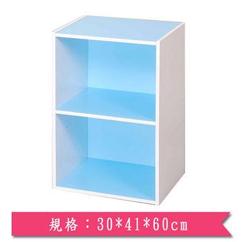 繽紛二層收納櫃-水藍(30*41*60㎝)