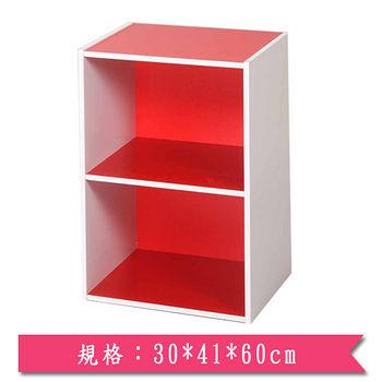 繽紛二層收納櫃-紅(30*41*60㎝)