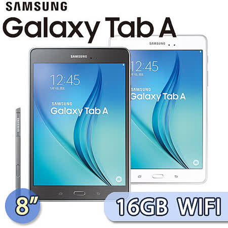 【福利品】Samsung GALAXY Tab A 8.0 16GB WIFI版 (SM-P350) 8吋 四核心平板電腦(白色)【送三星Bookcover書本皮套(市價$1390)】
