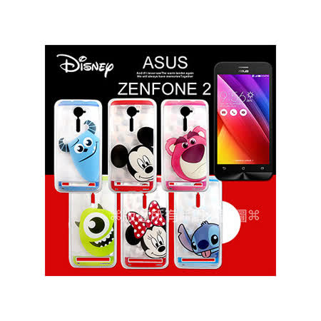 迪士尼授權正版 華碩 ASUS ZenFone 2 5.0吋 大頭娃 透明彩繪軟式保護殼 手機套