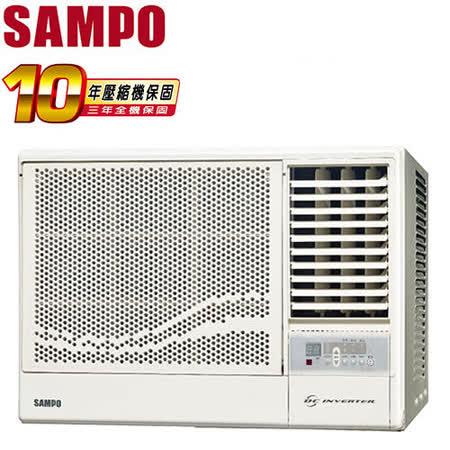 [促銷] SAMPO聲寶 3-5坪右吹變頻窗型冷氣(AW-PA22D)送安裝