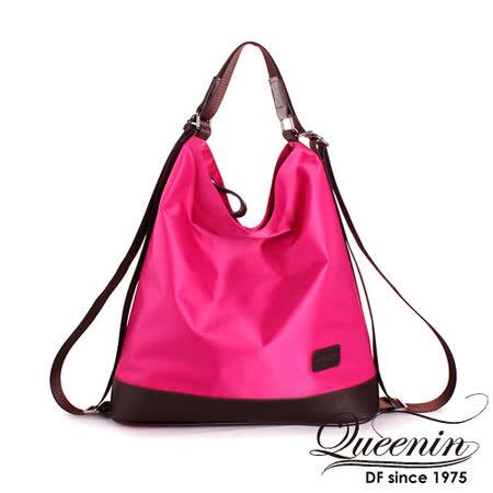 DF Queenin日韓 - 女王新時尚光感尼龍3用式後背包-甜蜜桃