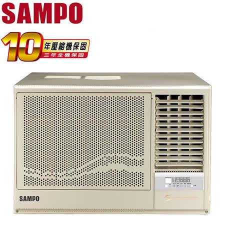 [促銷]SAMPO聲寶 5-7坪右吹變頻窗型冷氣(AW-PA36D)送安裝