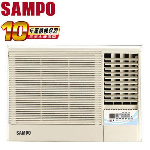^~ ^~SAMPO聲寶 3~5坪右吹旗艦系列定頻窗型冷氣^(AW~PA22R^)送
