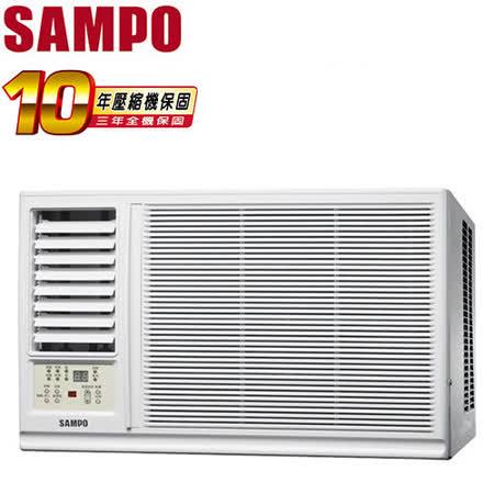 [促銷]SAMPO聲寶 3-5坪左吹旗艦系列定頻窗型冷氣(AW-PA22R1)送安裝