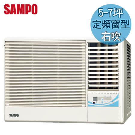 [促銷]SAMPO聲寶 5-7坪右吹旗艦系列定頻窗型冷氣(AW-PA36R)送安裝