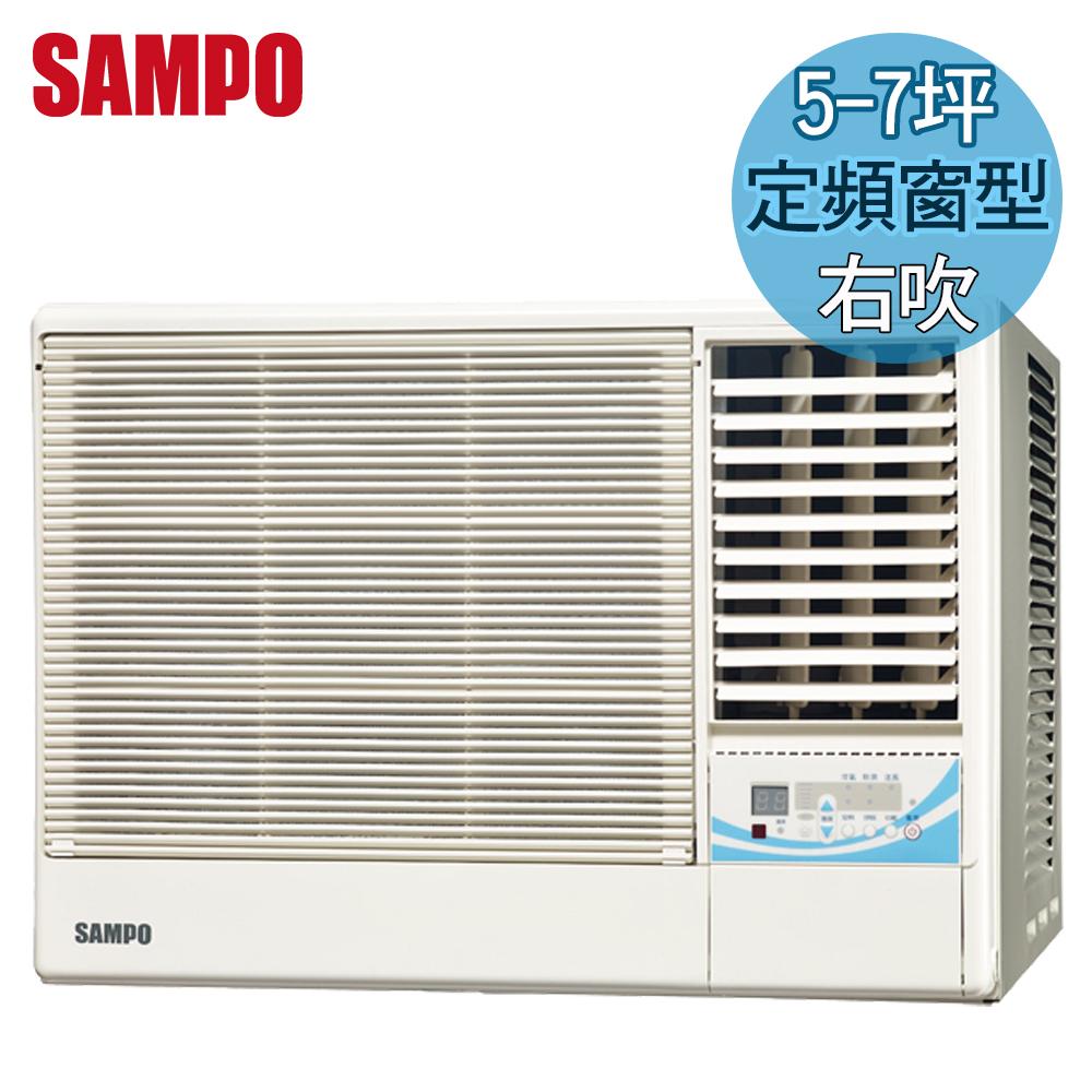 [促銷]SAMPO聲寶 5-7坪定頻右吹窗型冷氣(AW-PA36R)含基本安裝