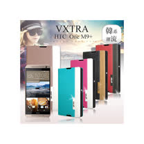 VXTRA HTC One M9 PLUS (M9+) 韓系潮流 磁力側翻皮套