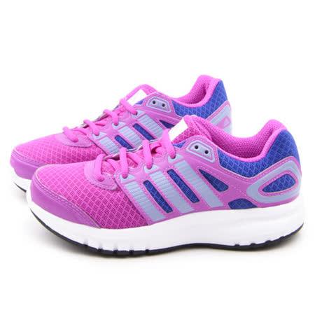 Adidas 大童 超輕量運動跑鞋 B26511-紫