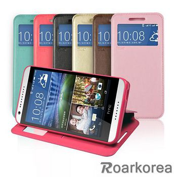 Roarkorea HTC  Desire 820/D820t 隱藏磁扣翻頁質感皮套 HTC Desire 820/D820t 專用