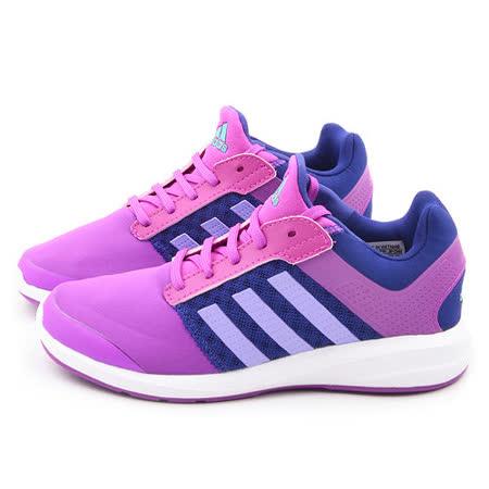 Adidas 大童 超輕量運動跑鞋 B40923-紫