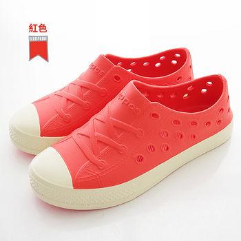 繽紛透氣洞洞鞋女款-紅色